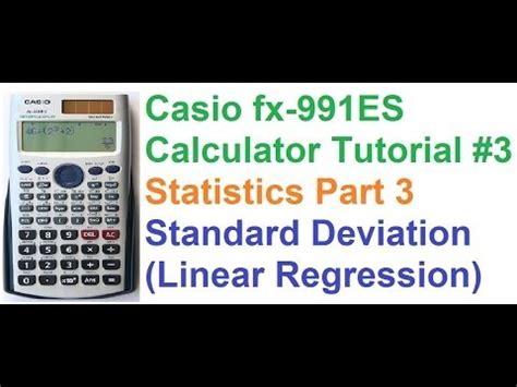 tutorial casio fx 9750gii casio fx 9750gii to fx 9860gii os upgrade how to save