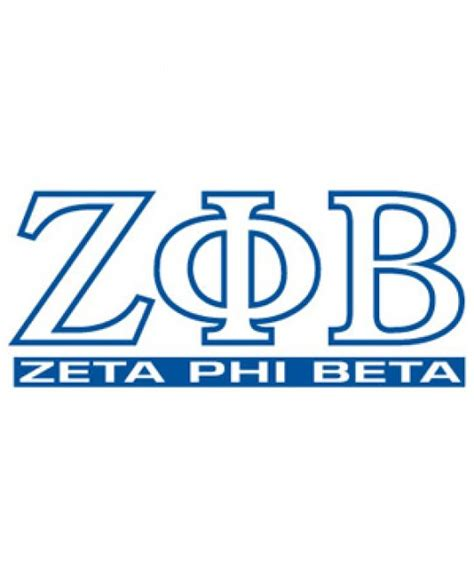 Zeta Phi Beta Letter Of Recommendation store zeta phi beta crest lanyard clothing