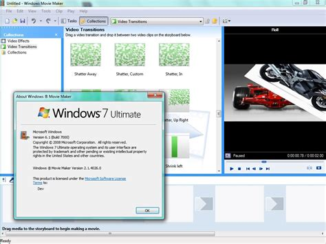 template generator win7 windows 7 create video from image sequence super user