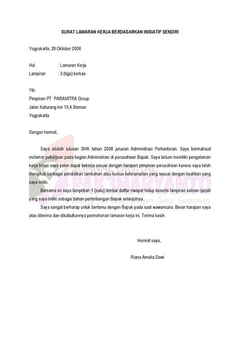 Contoh Surat Sakit Bikinan Siswa by Contoh Surat Permohonan Magang Pribadi Contoh Cv Magang