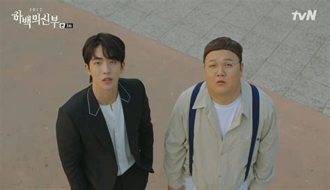 along with the gods dramabeans bride of the water god 2017 episode 3 187 dramabeans korean