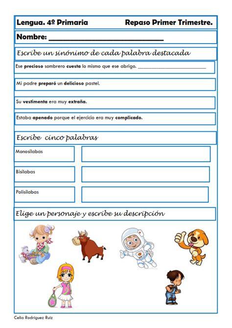 actividades cuarto de primaria fichas de lengua para cuarto de primaria