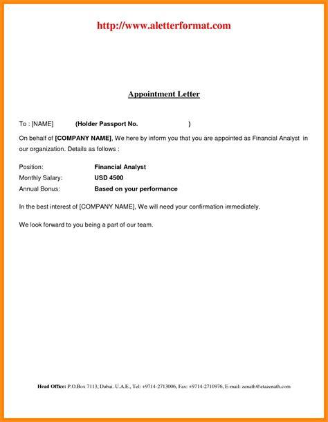 letter format for rejoining after leave new rejoining letter format after leave