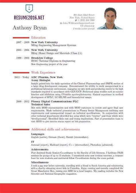 best curriculum vitae best resume format resume cv