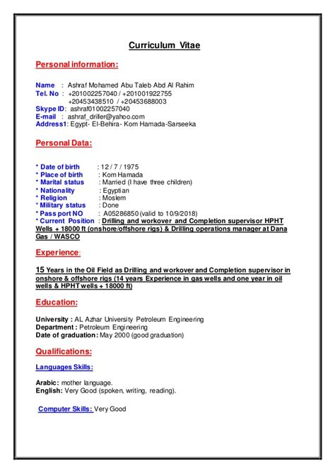 Resume Achievements Lawyer Write Date Of Birth On Resume
