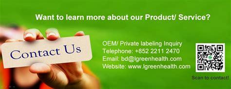 Spirulina Usa Suplement Protein made in usa gmp spirulina powder capsule oem health