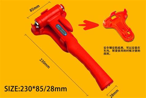 the escapist how to make cutters car rescue tool escape emergency hammer with long handle