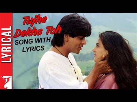 tujhe dekha to pyar hai dilwale dulhania le jayenge songs lyrics wallpaper typo