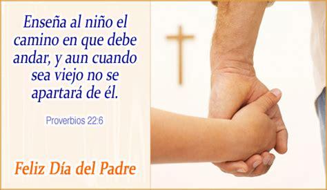 dramas para el dia de los padres cristianos dramas para el dia de los padres cristianos proverbios 22