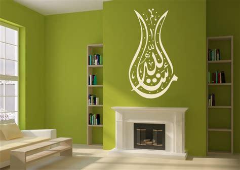 Wandtattoo Kinderzimmer Islam by Wandtattoo Wandaufkleber Masallah 2 Islam Allah T 252 Rkiye