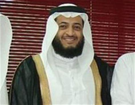 download mp3 alquran hani ar rifai the quran recited with riwayat hafs a n assem page 3