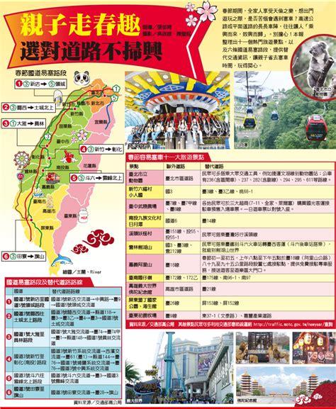 new year activities 2015 new year activities in binondo 2015 28 images 初二名人新希望