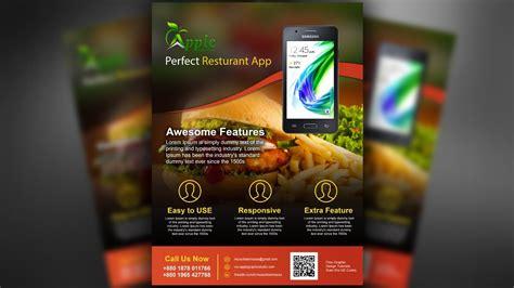 flyer design youtube mobile app promotional flyer design photoshop tutorial