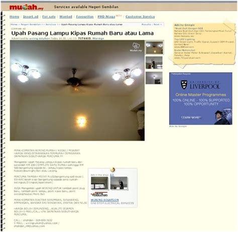 membuat iklan percuma wiring solution perkhidmatan wiring murah seremban