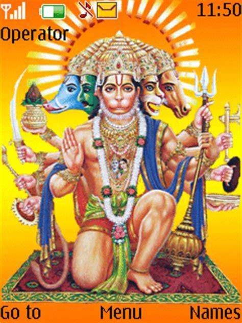 hanuman themes nokia 206 download hanuman 5 panchmukhi nokia theme mobile toones