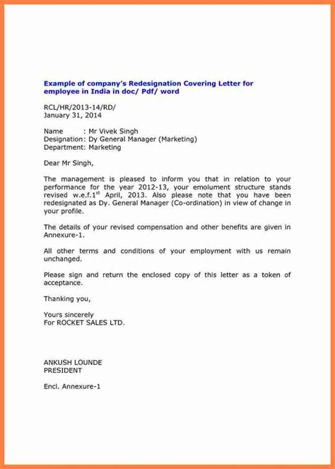 Confirmation Letter Without Increment salary increment letter format doc letter format 2017