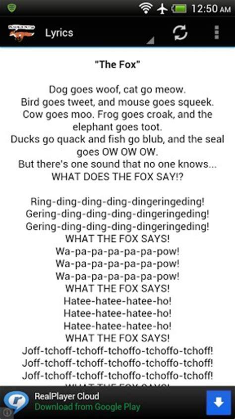 printable lyrics what does the fox say download what does the fox say ylvis for android appszoom
