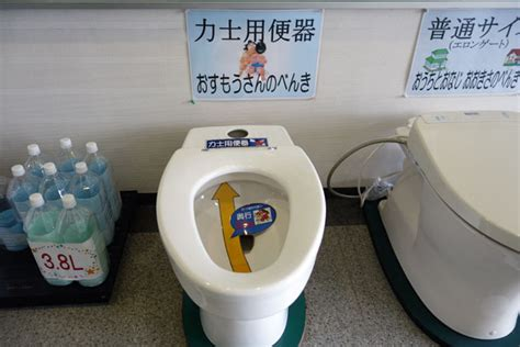 Bidet En Toilet Paper Cost by A Westerner S Guide To Japanese Toilets