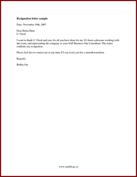 Business Letter Format Singapore how to write a resignation letter singapore cover letter