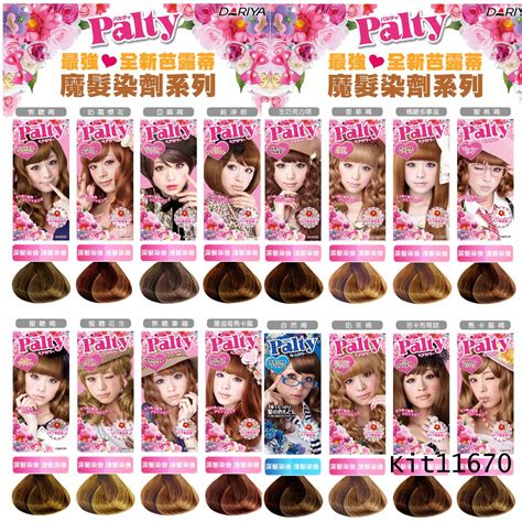 2 korean hair dye products to consider hair dye tips dvagoda com 染髮劑 183 染髮 palty染髮劑 toupeenseen部落格