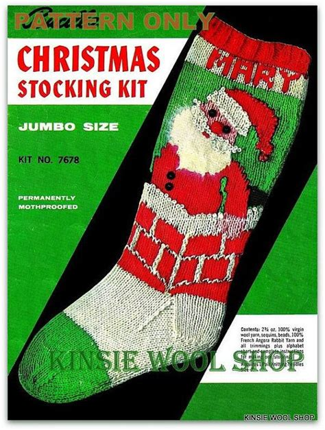 download pattern for christmas stocking vintage knit christmas stocking pdf pattern instant