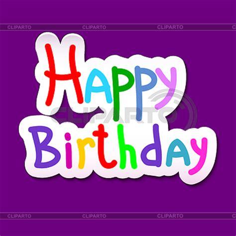 imagenes happy birthday para mujeres morado fotos stock y clipart vectorial eps cliparto