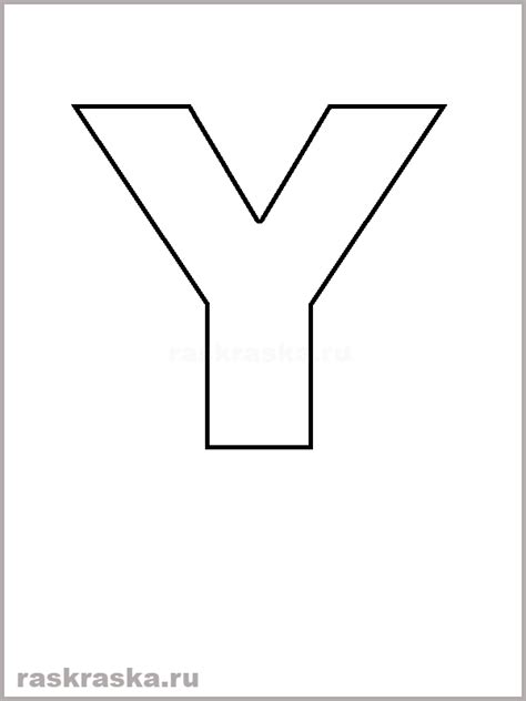 letter y template outline additional letter y for print italian letters in