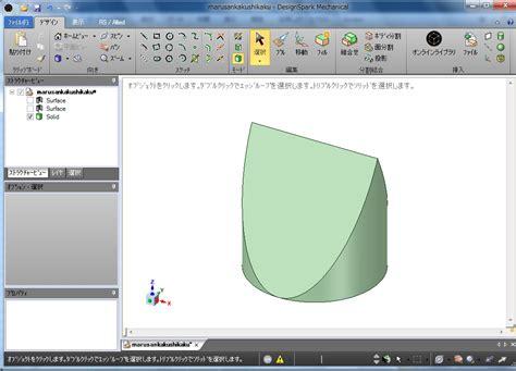 3ders org new free to download designspark mechanical designspark