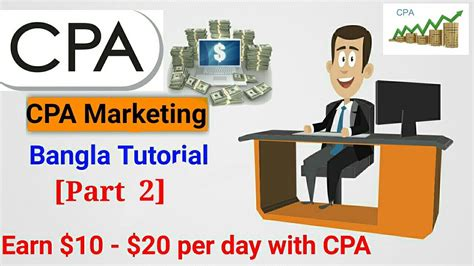 hardest cpa section easiest cpa section 28 images gleim cpa gleim prep