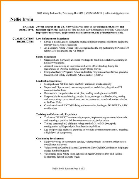 Officer Resume Exles by 6 Officer Resume Template Address Exle
