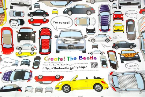 design your own vw bug create your own the beetle project volkswagen和光 einen