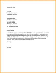 Resume Introduction Letter Exle 6 Resume Letter Of Introduction Introduction Letter