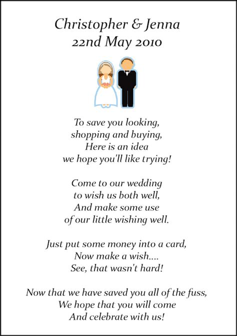 Wedding Gift List Poems by Wedding Money Poems X 75 Many Designs Vintage Wedding