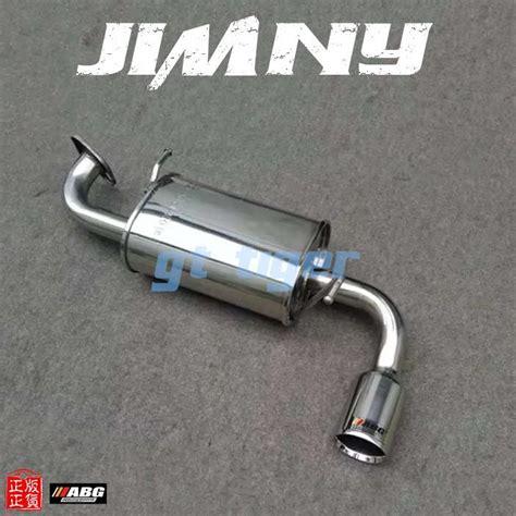 Suzuki Jimny Exhaust 2017 Abg Suzuki Jimny Drum Stainless Steel Exhaust