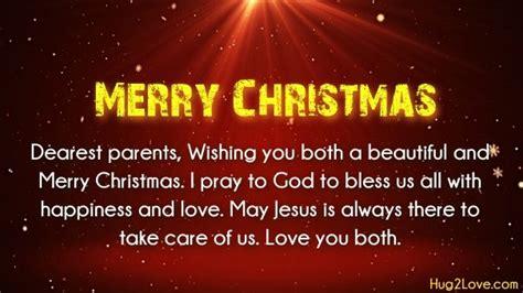 christmas wishes  parents christmas animated gif pictures christmas wishes xmas wishes