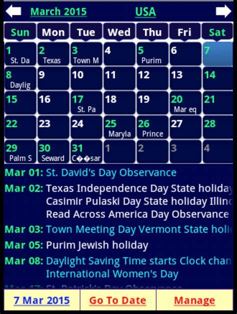 Guyana Calendã 2018 Guyana Hindu Calendar 2016 Calendar Template 2018