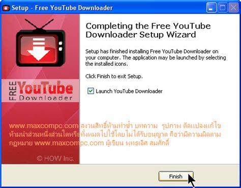 download youtube exe for windows 7 youtube downloader exe