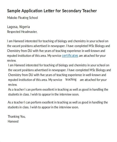 How To Write A Teaching Application Letter Application Letter For Teaching In School