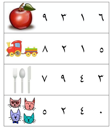 how many letters are in the alphabet 17 b 228 sta bilder om احرف عربي p 229 skrift 1279