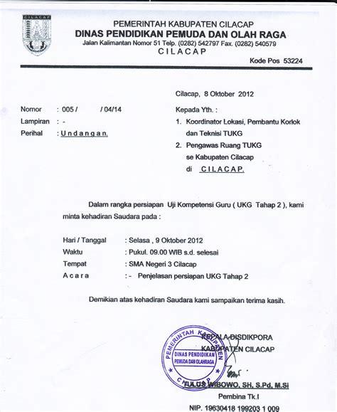 Surat Undangan Resmi by Kratzer Contoh Surat