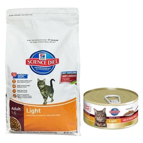 Science Diet Feline science diet feline light