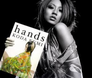 koda kumi kiseki lyrics koda kumi discography 39 albums 61 singles 0 lyrics 244