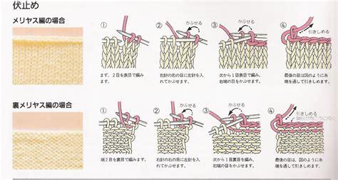 tutorial cara merajut syal untuk pemula merenda crochet dengan benang september 2006