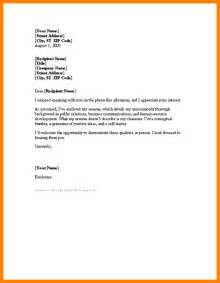 Closing Remarks Cover Letter by Closing Statement Images