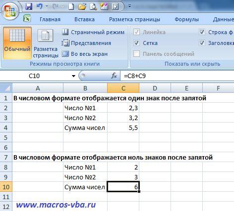 excel 2007 format uhrzeit точность как на экране excel 2007 софт