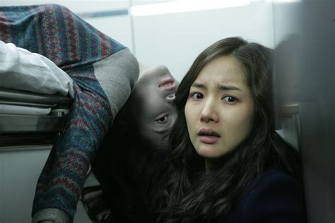 The Cat the cat 2011 korean horror review