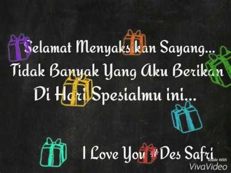 ucapan buat ulang tahun kekasih download lagu happy birthday untuk kekasih mp3 terbaru