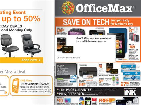 50 Ebay Gift Card For 45 - office max store locations the home depot store locations elsavadorla