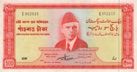 pakistan currnecy currency in pakistan 1 rupee note 1947 48 pakistani currency