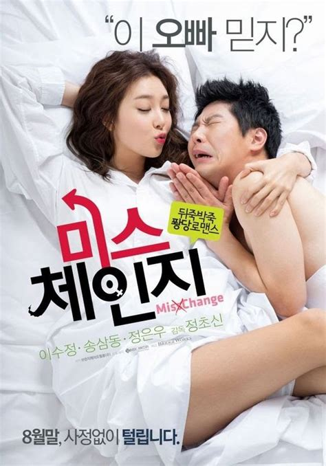 film thailand comedy sub indo korea comedy miss change subtitle indonesia stuff